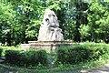 Пам'ятник Адаму Міцкевичу в Коломийському дендропарку.jpg