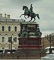 Памятник Николаю I. Санкт-Петербург. Россия.JPG
