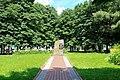 Памятный камень в честь Защитников Отечества в парке Сосенки.JPG