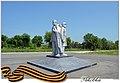 Раковка. Памятник односельчанам, погибшим в гражданской войне.jpg