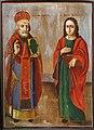 Св.Николай-Чудотворец, архиепископ Мир Ликийских и Св.Иоанн Богослов..jpeg