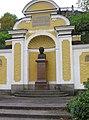 "Скульптура основателя музея ""Скансен"" - Артура Хазелиуса - panoramio.jpg"