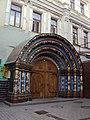 Собор Заиконоспасского монастыря Москва.jpg