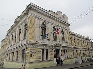 Kharkiv Korolenko State Scientific Library library