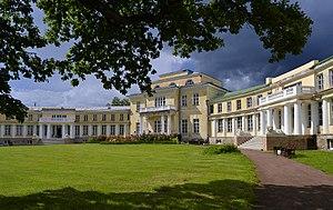 Tosnensky District - The Maryino Estate