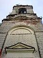 Фасад. Церковь Святой Троицы. д. Ужин..JPG