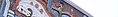Фрагмент мозаичного панно на фасаде автовокзала г. Элиста, Республика Калмыкия, Россия.jpg