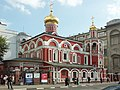 Храм Всех Святых на Кулишках - panoramio.jpg