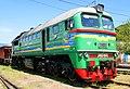 Хуст ( Закарпатська область ) - станція, локомотив - тепловоз М62.jpg