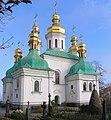 Церква Різдва Богородиці.Лавра.Київ.jpg