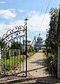 Церква св. Арх. Михаїла в Ціневі, ворота (липень 2019 р.).jpg