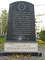 Церковь Федора Студита у Никитских ворот. Могила матери Суворова2.jpg