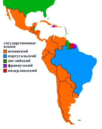 Доклад по географии на тему латинская америка 3974