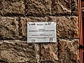 Աշտարակի քաղաքացիական երիտասարդական կենտրոն.jpg