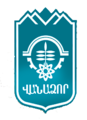 Վանաձորի զինանշաան.png