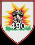 תג אגד הנדסי 490
