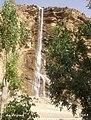 آبشار رودخانه شهر درود.jpg