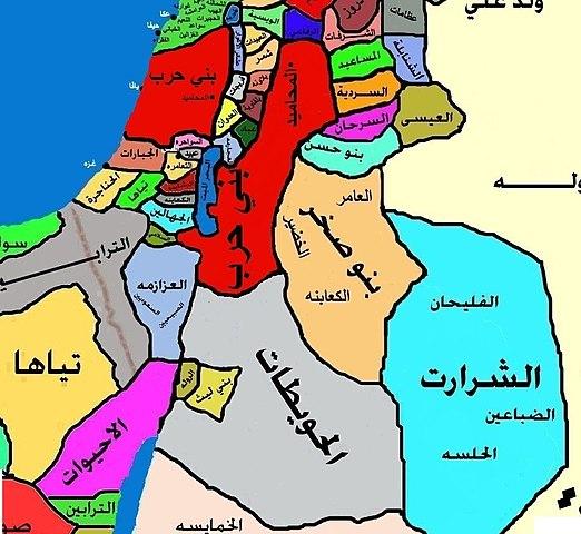 كتاب القبائل العربية في مصر pdf