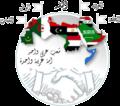 شعاربرلمان الشباب العربي.png