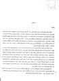 فرهنگ آبادیهای کشور - مرند.pdf