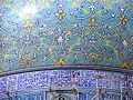 مسجدامام - panoramio - Farid Atar (3).jpg