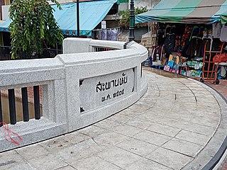 Saphan Han Bridge in Thailand