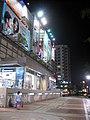เซ็นทรัล สาขา รามอินทรา -Central Ramintra - panoramio.jpg