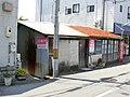 マルフク看板 兵庫県姫路市八代本町2丁目 - panoramio.jpg