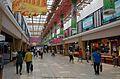 中东大市场 zhong dong da shi chang - panoramio.jpg