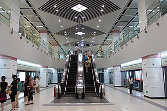 Line 2, Wuhan Metro - Platform of Zhongshan Park