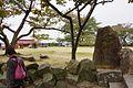 共樂園 Kyoraku-en Park - panoramio.jpg