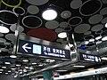 北京地铁动物园站站台天花板.jpg