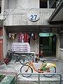 台北市忠駝國宅大樓(27) - panoramio.jpg