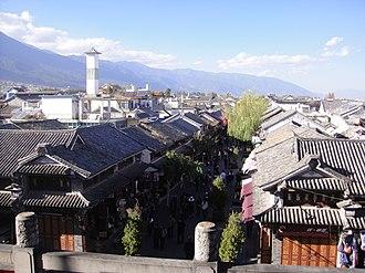 Dali Town - Dali Old Town
