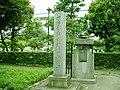 大田区立聖蹟蒲田梅屋敷公園 - panoramio.jpg