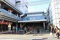 大船駅 - panoramio (1).jpg