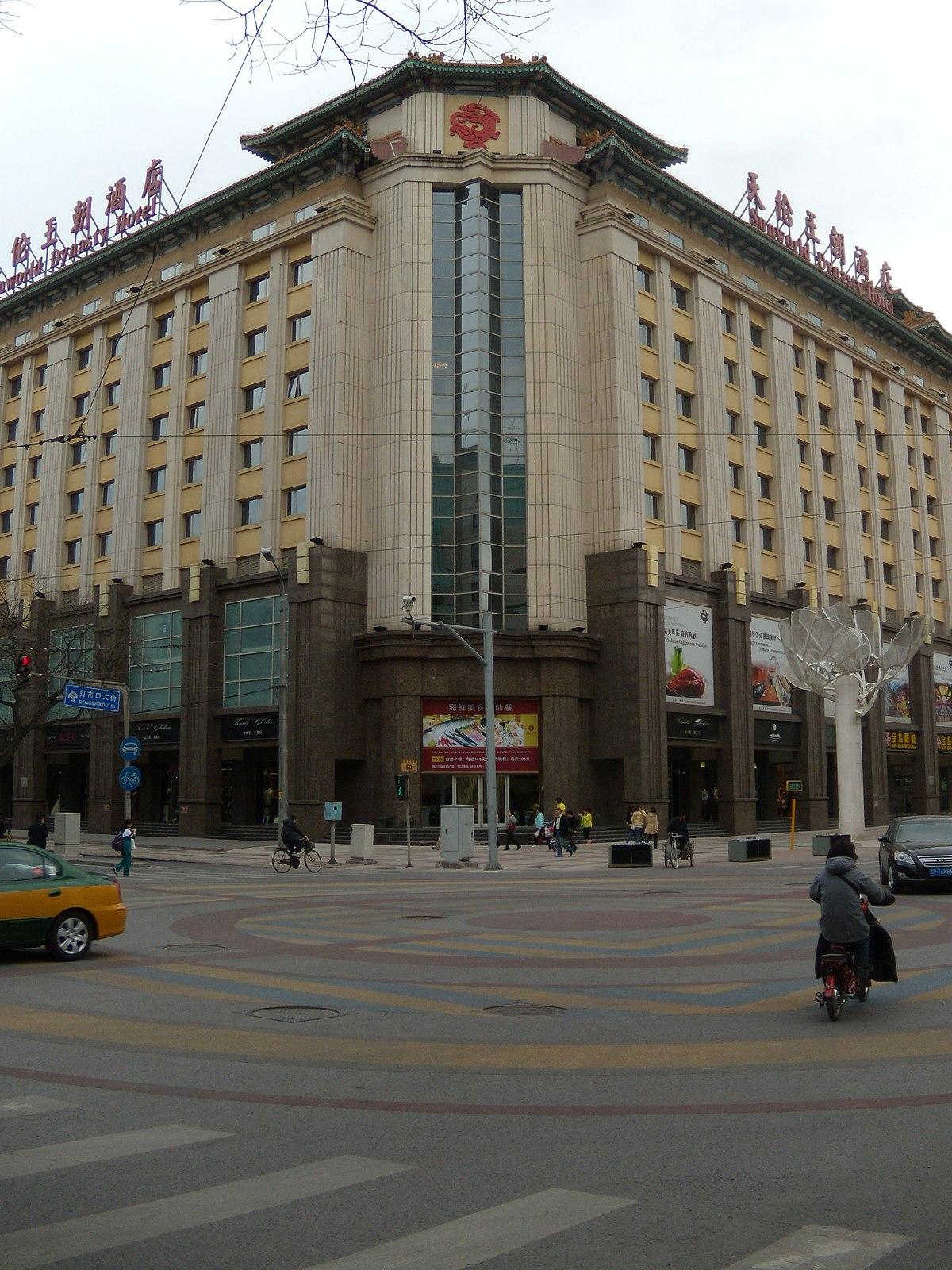 Sunworld Hotel Beijing Family Room