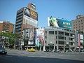 婚紗街(中山北路3段與民權東路1段口) - panoramio.jpg