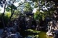 扬州个园的花园.jpg