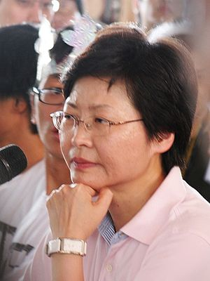 Carrie Lam - Image: 林鄭月娥