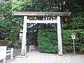 猿田彦神社 - 木製鳥居.jpg
