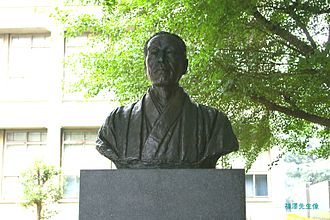 Keio University - The founder of Keio Fukuzawa Yukichi's statue on Hiyoshi campus.