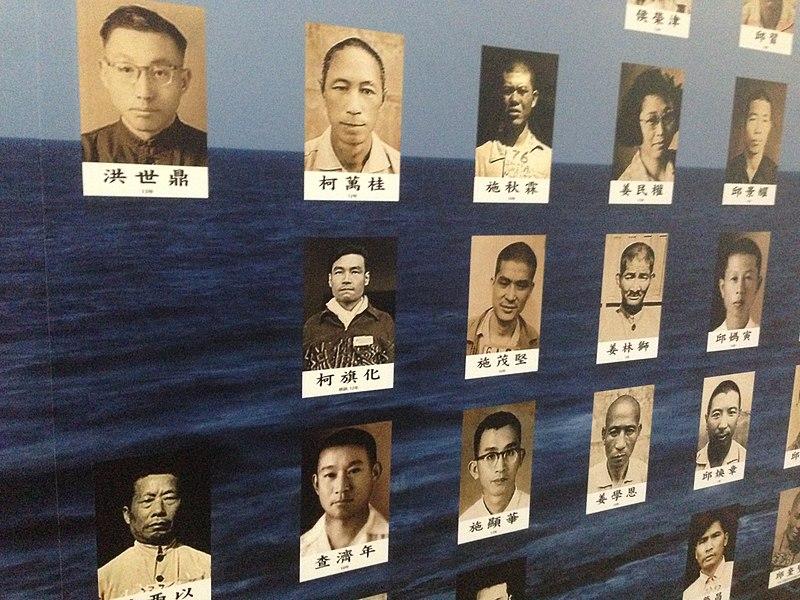 File:綠島人權文化園區新生訓導處第三大隊展示區的部分囚犯照片1.jpg