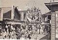 聖武山-4(昭和20年代).jpg