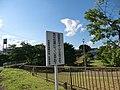 花巻東への道 - panoramio (4).jpg