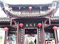 贵州 - panoramio (1).jpg