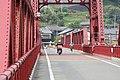 長浜大橋 - nagahama bridge - panoramio.jpg