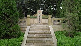 Gu Yanwu - Grave of Gu Yanwu