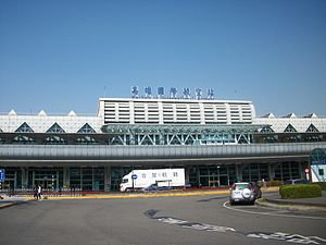 Xiaogang District - Kaohsiung International Airport