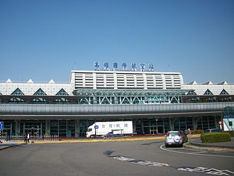 Kaohsiung International Airport Gao Xiong Guo Ji Ji Chang .JPG